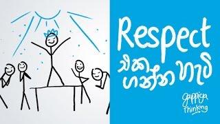 How to earn respect - #GappiyaThinking (Epi-16)