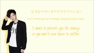 EXO-K - Angel (너의 세상으로) [Into Your World] (Color Coded Hangul/Rom/Eng Lyrics)