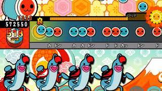 太鼓さん次郎 創作譜面─Rise Up ! //3R2