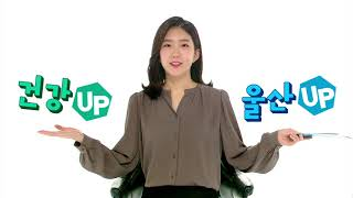 건강UP! 울산UP! 11월 3일 방송 다시보기