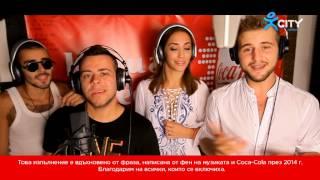 Мария Илиева, Ангел, Моисей и Venci Venc' – Чуй ме тук и сега@Coca-Cola Live Service