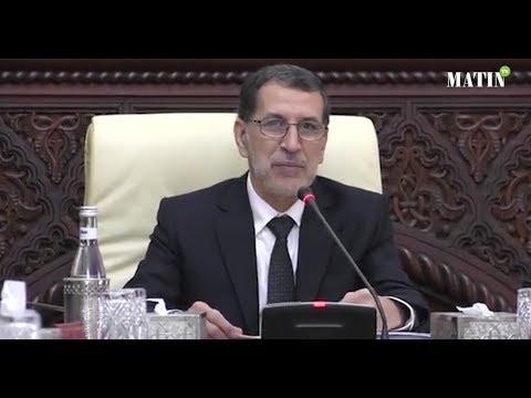 Video : Saad Eddine El Othmani préside une réunion de la Commission Nationale des Investissements