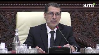 Saad Eddine El Othmani préside une réunion de la Commission Nationale des Investissements
