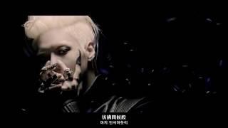 [韓中字幕] TAEMIN(태민/泰民) - Goodbye (さよならひとり Korean Ver.)