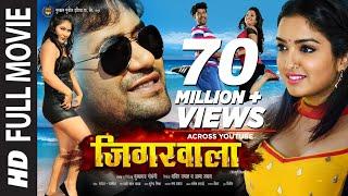 Peeyar Peeyar Odhaniya Pe | Beta | Bhojpuri Movie Full Song | Dinesh Lal Yadav