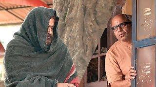 മാണിക്യനാ.. ഒടിയൻ മാണിക്യൻ ..!   Odiyan   Mohanlal , Siddique , Nandhu