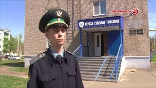 Арест почти на 50 миллионов рублей !