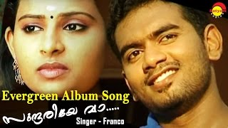 Sundariye Vaa | Evergreen Malayalam Album Song | Chembakame | Franco width=