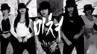 4MINUTE _ Crazy(미쳐) Dance Cover by DAZZLING from Taiwan