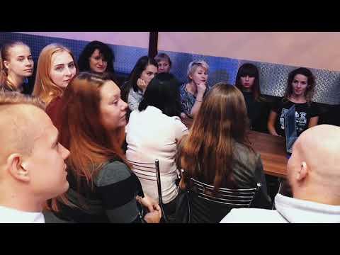 Встреча с молодёжью. Тренд-Сессия