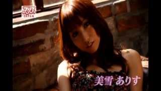 日本AV女星 美雪爱丽� (Alice Miyuki)