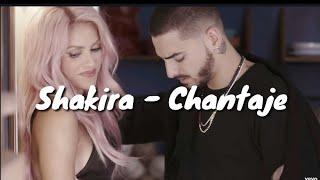 اغنية Shakira - Chantaje مترجمة باللهجة العراقية