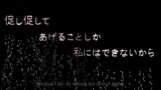 【VIBE Power】グルカゴン【UTAU カバー】