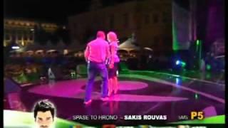 Alisia feat. Flori - Ne e kraia / Алисия & Flori - Не е края