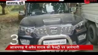 Top 10 Crime: Newly married woman gang raped in Hardoi, UP |हरदोई में नवविवाहित महिला से गैंग रेप