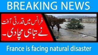 France are facing natural disaster | 16 Oct 2018 | 92NewsHD