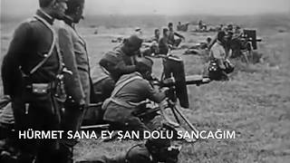 TSK Armoni Mızıkası: Sakarya Marşı (Gerçek Kurtuluş Savaşı görüntüleri ile) Turkish Military March