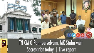 TN CM O Panneerselvam, MK Stalin visit Secretariat today | Live report