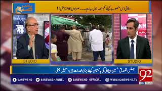 Bakhabar Subh | Khawar Ghumman | Sohail Bhatti | Ikram Hoti | 12 May 2018 | 92NewsHD