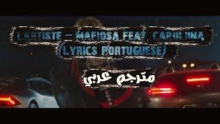lartiste – mafiosa feat. caroliina (Lyrics Portuguese) مترجمة عربي