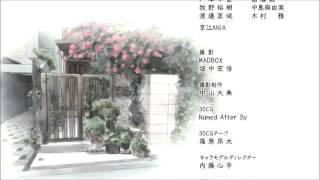 Kiseijuu   Sei No Kakuritsu   Parasyte Ending