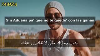 Enrique Iglesias - Nos Fuimos Lejos مترجمة عربي