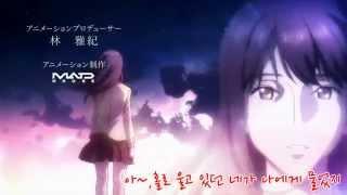 기생수 오프닝 한글자막 Parasyte OP English & Korean Subtitle Let Me Hear