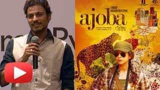 Upcoming Marathi Movie - Ajoba - Sujay Dahake's Views On His Film