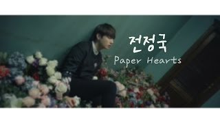 [繁體中字]JUNGKOOK - Paper Hearts