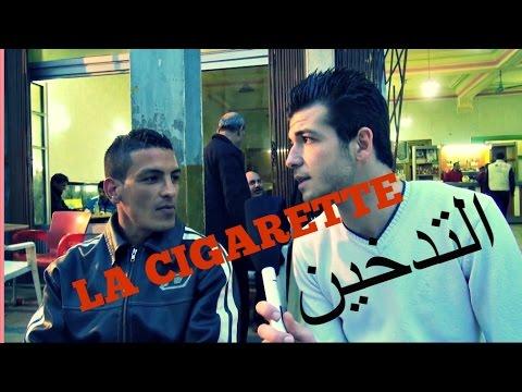 Amine Tefaha Cigarette التدخين (radio-trottoir)