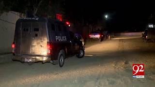 3 alleged car lifters killed in Karachi encounter | 16 Oct 2018 | 92NewsHD