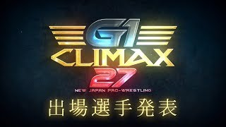 Presentación de los participantes de G1 Climax 27