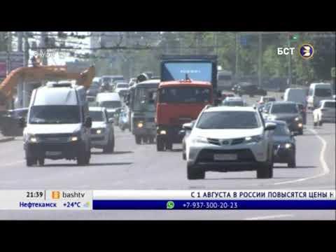 В Башкирии водители могут переоборудовать со скидкой автомобили на использование природного газа (метана) в качестве моторного топлива
