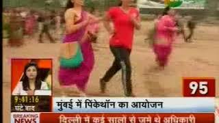 09 Zee Hindusthan Hindusthan 100 18 Nov 2017 13sec 12 46pm
