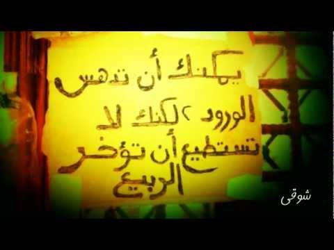 Elbalacona.com سكان التحرير الاصليين راجعين