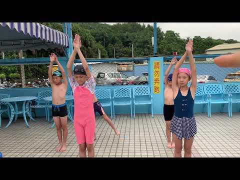 第二次游泳課陸上划手動作練習 - YouTube