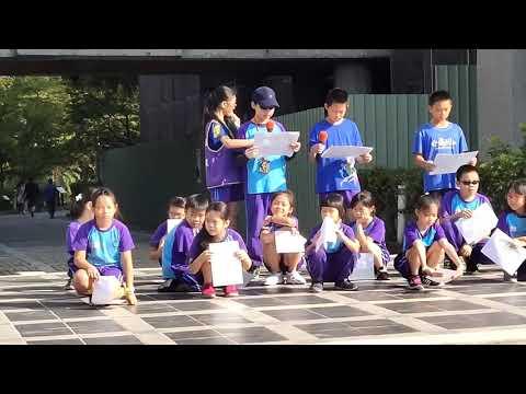 教師節活動 - YouTube