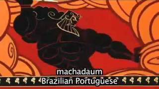 Hercules The Gospel Truth Multilanguage