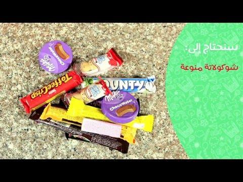 #يوم_الأم مع نديم:  صندوق للطوارئ فقط