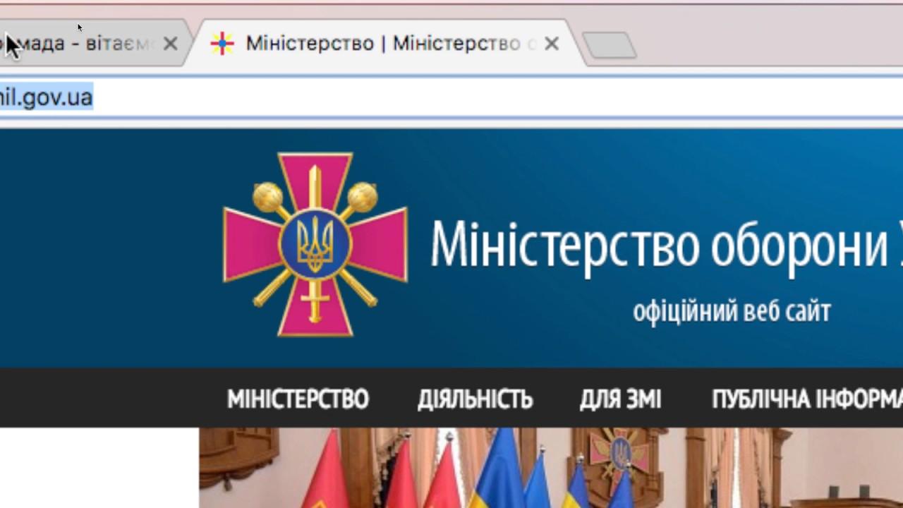 Як додавати посилання на офіційні сайти для сайту платформи vlada.online