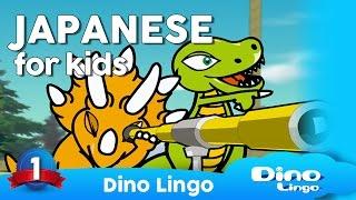 Japanese for kids DVD set - learning Japanese for children - Japanese language lessons for kids