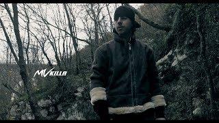MV Killa - Chi Teng Attuorn