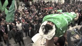 gaza children - when the children cry