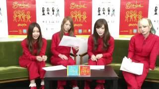 SCANDAL「standard」アルバム曲を紹介!!