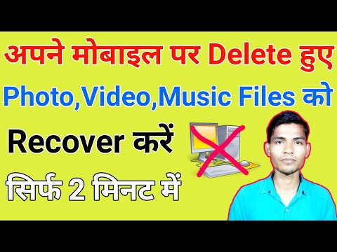 Download thumbnail for How To Recover Deleted Files On