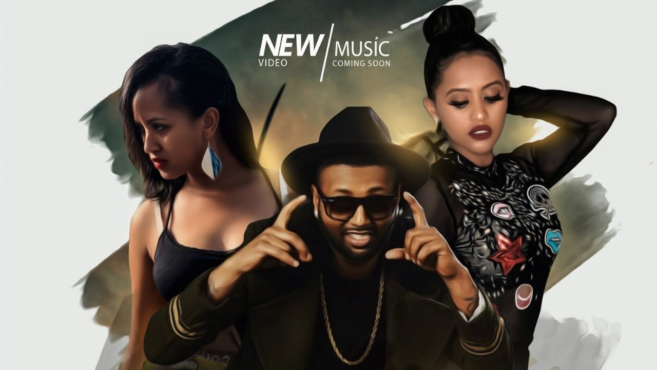 Jacky Gosee ft  Kuni - Call 911 | New Ethiopian Music 2019 (Official
