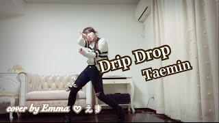 Taemin(태민) - Drip Drop(드립 드롭) cover by Emma