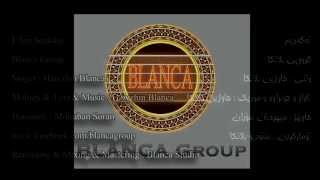 Agarem - Blanca Group - 2013 - with english subtitle