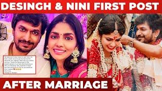 😍'இத எப்படி சொல்றதுன்னே தெரியல'- Niranjani & Desingh First Emotional Post! Kani,Viji |  Wedding