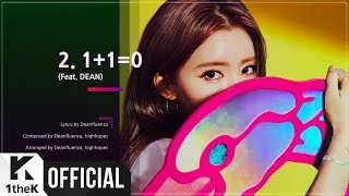 [Teaser] SURAN(수란) _ 1st Mini Album [ Walkin' ] (Highlight Medly)